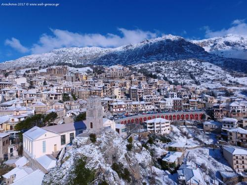 arachova greece