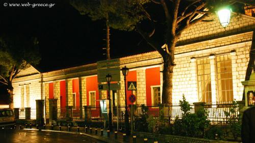 museum arachova